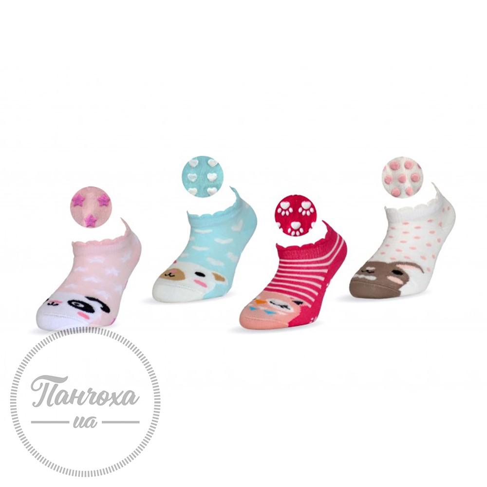Шкарпетки для дівчат KATAMINO К90021 р.25-26 (5-6 років) Білий - photo#13