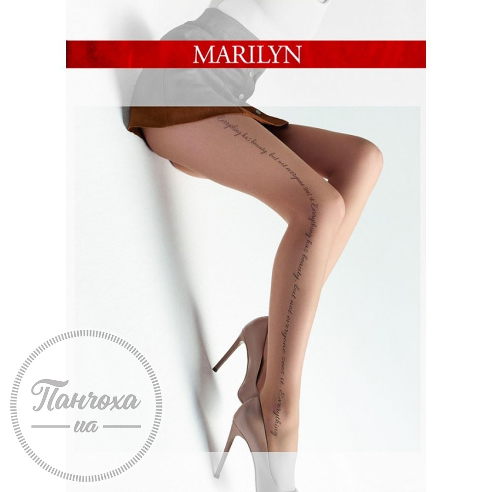 Колготи жіночі MARILYN EMMY U02 20 den (beige/black,1/2)