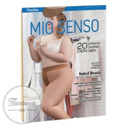 Колготки жіночі MIO SENSO NAKED BEAUTY 20 (plus size)